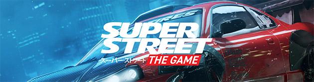 Super Street: The Game im Test: Gute Ansätze und doch total vergeigt