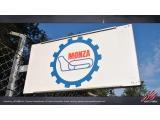 Autodromo di Monza - Laser Scan